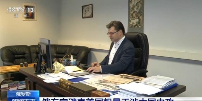 俄专家谴责美国粗暴干涉中国内政:这是美惯用伎俩