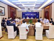 普惠金融:创新与突破(分论坛)