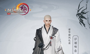 《剑网3》九周年线上庆典第二弹来袭 惊艳外观首曝