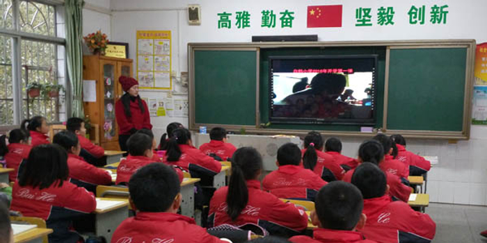 苏州小学小学开学v小学一日七礼株洲浒中心关白鹤图片
