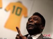 名宿眼中的世界杯:贝利看好内马尔 期待巴西夺冠
