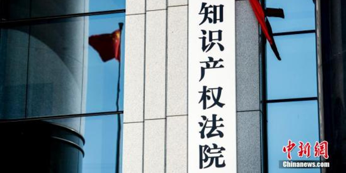 中办国办:力争到2022年有效遏制侵权易发多发现象