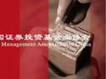 洪磊:私募要更多地投资有可持续发展价值的公司