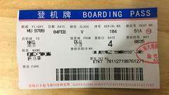 东航航空餐疑致乘客急性胃肠炎 多名旅客集体呕吐腹泻