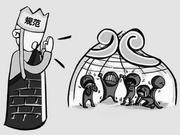 再融资新规波及信托业陕国投复牌大跌 定增类信托受影响