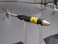 英媒称中国在马来西亚防展上推出新型制导迫击炮弹