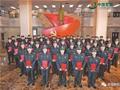 """揭秘解放军""""兵王""""一级军士长 像大熊猫一样稀缺"""