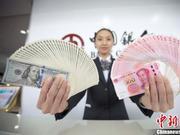 美国认定中国等主要贸易伙伴未操纵汇率