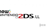 任天堂北美区总裁雷吉谈新2DSLL:3DS家族和Switch走的是差异化路线