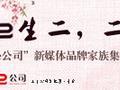 科通芯城下游深夜表态:线下交易占比多 搜狐王小川称TOB业务流量标准不同