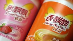 香飘飘奶茶频遭质疑 2016年公司高达2.99亿返利补贴