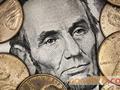 美元指数跌破97关口 本周美联储纪要或成救命稻草