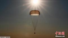 """""""联盟号""""飞船载俄法宇航员在哈成功着陆"""