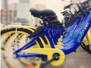 共享单车专利案判决结果出人意料 永安行IPO会否卷土重来?