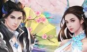 大IP新玩法《三生三世十里桃花》特色透视
