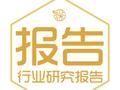 中国肿瘤医疗服务行业研究报告