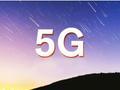 欧洲5G工作组将专注5G切片和垂直行业领域