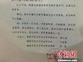 女子云南游摔断售价30万玉镯后晕倒 第三方估价18万