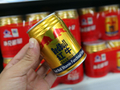华彬首度承认红牛商标纠纷仍在 业内称不得已而为之