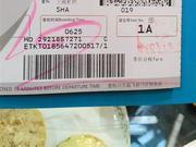 首都机场安检遭质疑:4岁儿童逃票登吉祥航空飞机