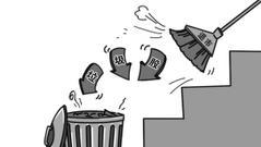 """专家:""""垃圾股""""批量退市还需做好三方面工作"""