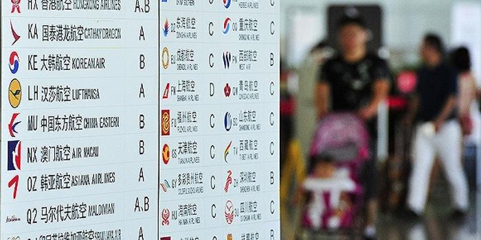 航班延误险遭保险公司下架 回应称对赌赔偿太严重图片