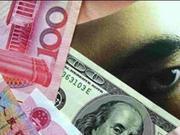 天津出手了!更可怕的是金融传销已泛滥到这种地步了