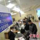中国已签发超千万张电子社保卡 将实现跨地一网通办