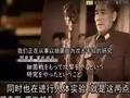 """关照宇:日本NHK为何敢拍""""731纪录片""""?"""