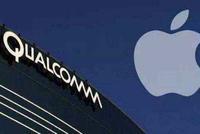 高通要求苹果代工厂支付专利费请求被驳回