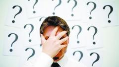浙商财险上半年亏损至3亿 信用保证险遭遇严监管