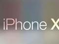 人民日报公众号刊文:为何iPhoneX在郑州生产而非美国