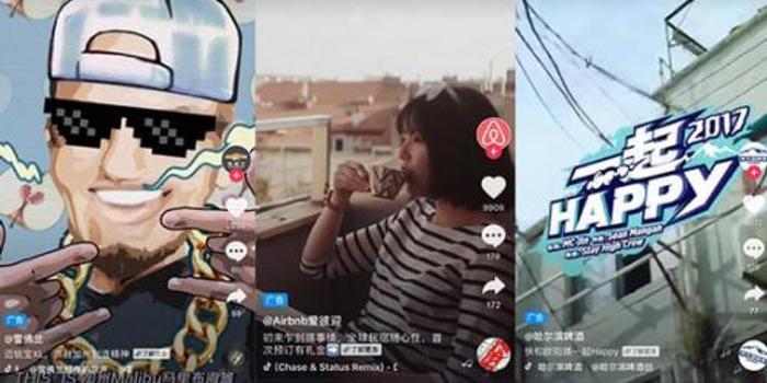 抖音小视视频品牌大全v视频,成竖屏全屏视频广开启频刘氓广告图片