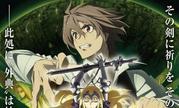 动漫星空晚报:《七大罪》第236话 《Fate/Apocrypha》最新PV