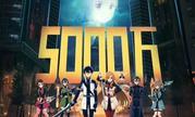 《刀剑神域》剧场版内地票房破5000万动画电影引进
