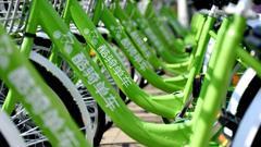 酷骑单车创始人称愿拱手相让:四川某集团以10亿接盘