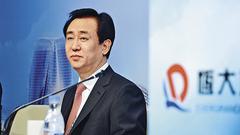 许家印再夺首富 刘銮雄夫妇买恒大股票浮盈126.5亿