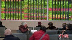 《证券发行办法》修订:新股和可转债中止后可重启发行