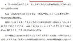 股票终究难防家务事:赵薇嫂子分走唐德影视5.2亿