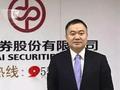 中泰证券副总裁黄华:我们真的缺营业部总经理吗?