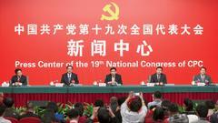 """苗圩:""""中国制造2025""""政策体系已基本形成"""