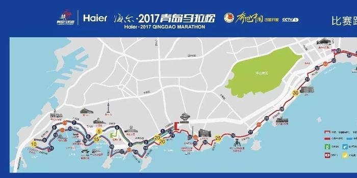 谍照 2017青岛马拉松 赛事路线图揭幕,沿海赛道亮相图片