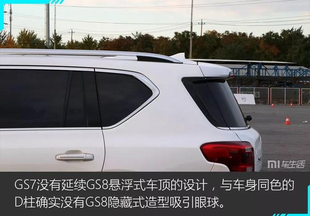族新力量,场地试驾广汽传祺GS7 GS3