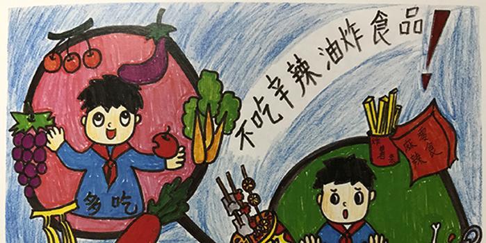 儿童手绘结核病防治漫画