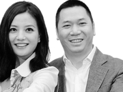 赵薇夫妇被证监会顶格处罚 分析称翻案可能性不大