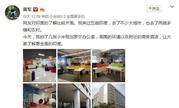 """小米CEO雷军微博晒印度之行 实证火车并没有""""开挂"""""""