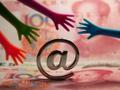 厦门金融办:暂缓P2P网贷等工商登记 备案不构成认可