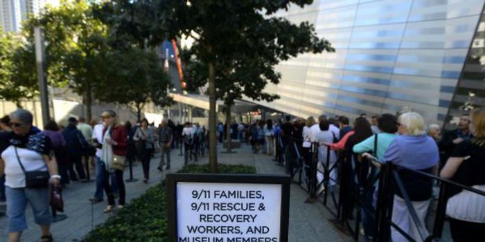 外媒:911博物館將辦展覽 展現抓捕本-拉丹全過程