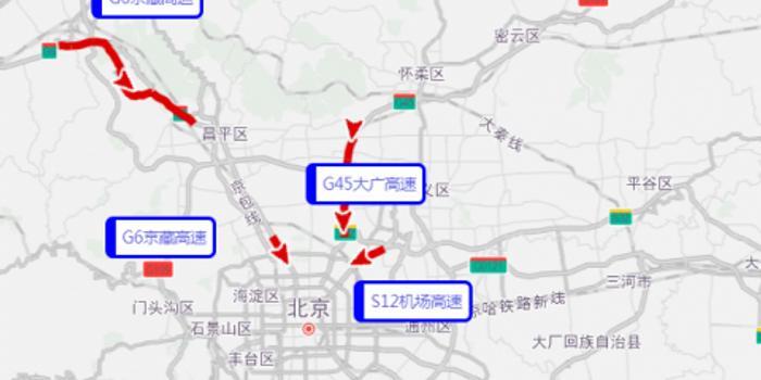 今天下午3点北京高速路将迎来拥堵高峰