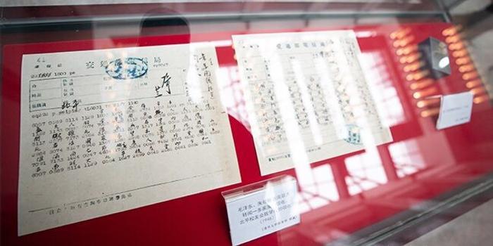 清华大学举办纪念闻一多先生诞辰120周年展览(图)